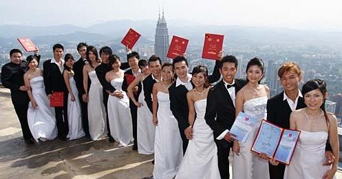 masswedding