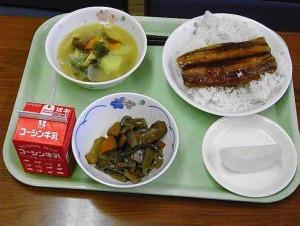 Japan kids lunch