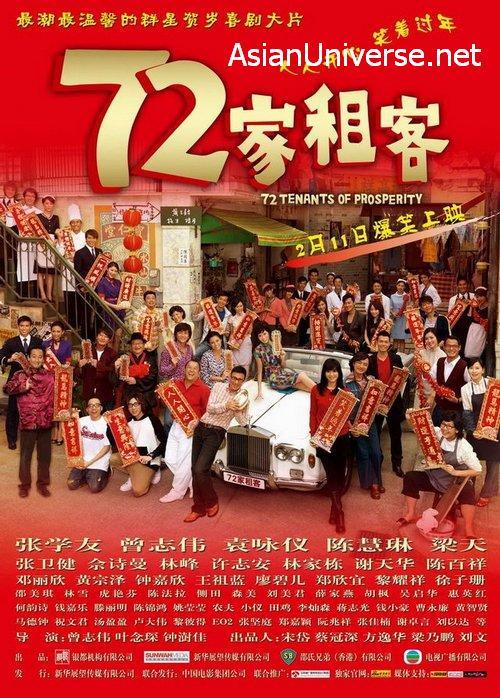 72 tenants of prosperity