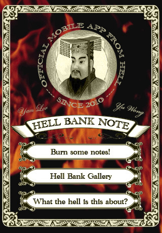 hellbanknotes1