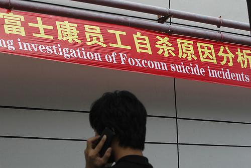 Foxconn Suicide Banner