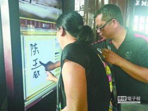 Touch screen graffiti digital wall in Wuhan