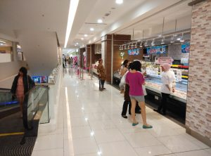 Quill Shopping Mall